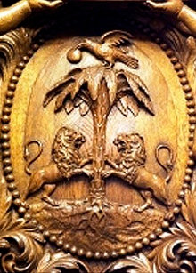 Pauline Fathers Coat of Arms